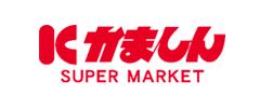 スーパーマーケットかましん
